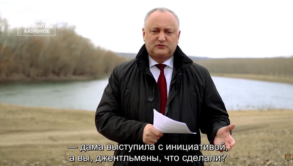 """Screenshot din cadrul emisiunii """"Președintele răspunde"""", Episodul 10 din 14 februarie 2020"""