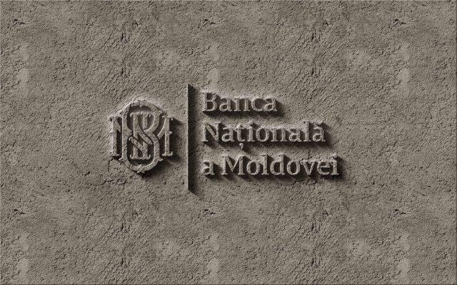 Imagine simbol, sursa: bnm.md