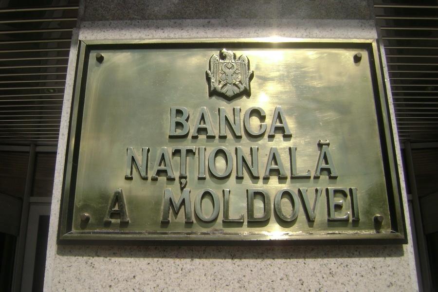Imagine simbol, sursa: moldova.org