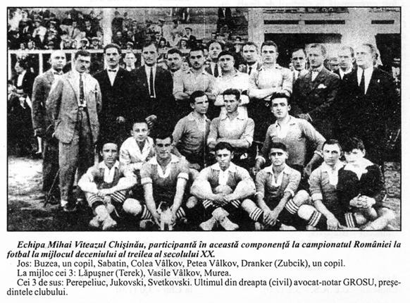 Echipa Mihai Viteazul Chișinău, sursa: http://fotballatrecut.blogspot.com