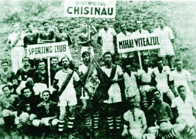 Formațiile chișinăuiene Sporting și Mihai Vtreazul