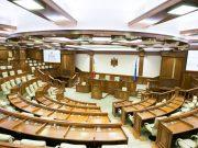 Imagine simbol, sursa: parlament.md